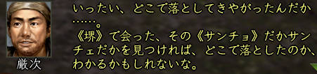 d0080483_4294188.jpg