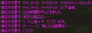 c0056384_11275969.jpg