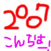 f0013791_9244976.jpg