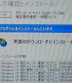 b0052195_22462678.jpg