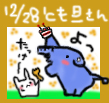 b0064495_11232558.jpg