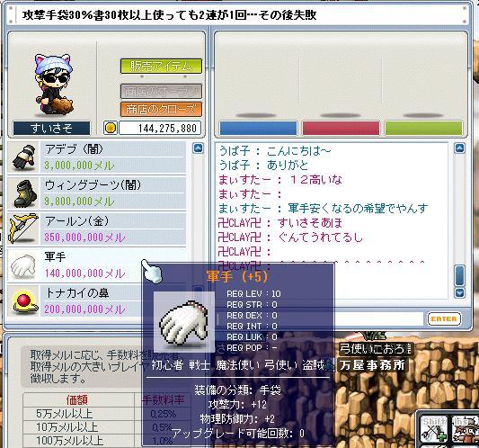 b0096204_161515100.jpg