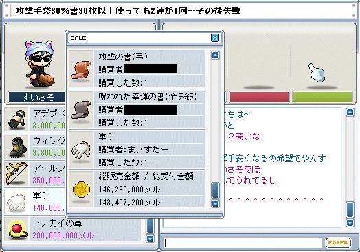 b0096204_16153214.jpg