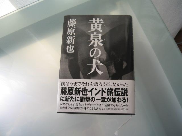 かとうの2006年度トップ3(第2位)_d0080906_22491857.jpg