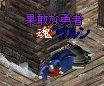 f0054106_16323461.jpg