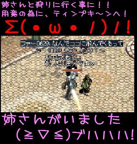 f0072010_442442.jpg