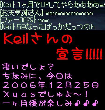 f0072010_4443565.jpg