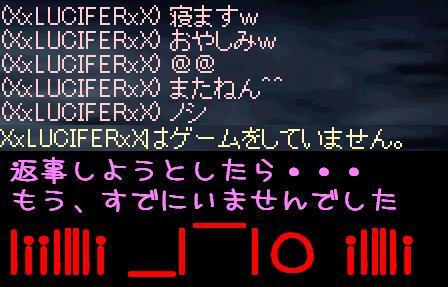 f0072010_445778.jpg