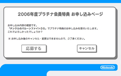 a0007523_10315847.jpg