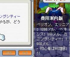 c0055827_1121146.jpg
