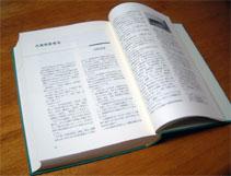 本を作る2_e0103327_1494256.jpg