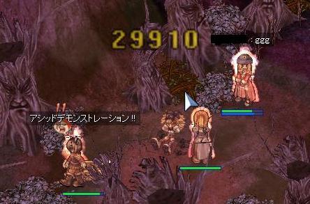 f0019429_9244980.jpg