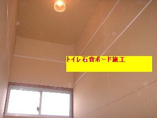 f0031037_20532552.jpg