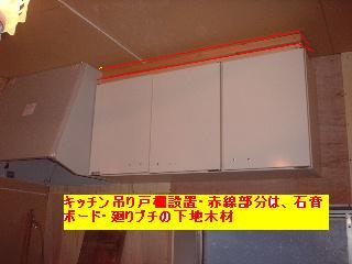 f0031037_20535526.jpg