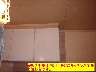 f0031037_2054381.jpg