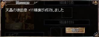 b0103839_10461128.jpg
