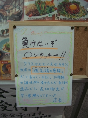M-1グランプリ取材~東京出張_f0086940_15121842.jpg
