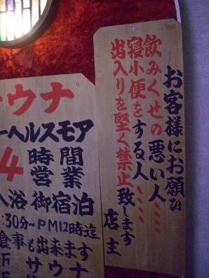 M-1グランプリ取材~東京出張_f0086940_156577.jpg