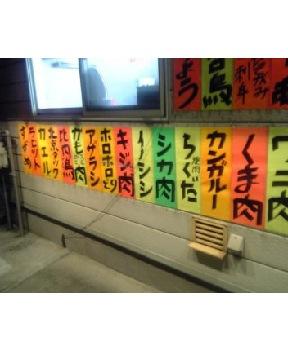帰省の途中、仙台でびっくり_d0057843_1950836.jpg
