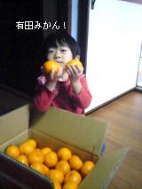 c0029744_3523979.jpg