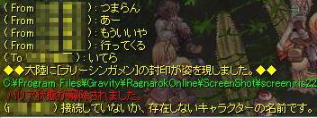 d0086446_817207.jpg