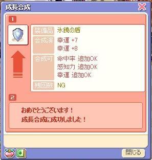 e0071949_133395.jpg