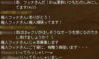 b0078250_152881.jpg