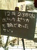 e0045856_1391070.jpg