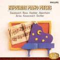 Various Artists/エリーゼのために~珠玉のピアノ名曲集_b0080062_11182091.jpg