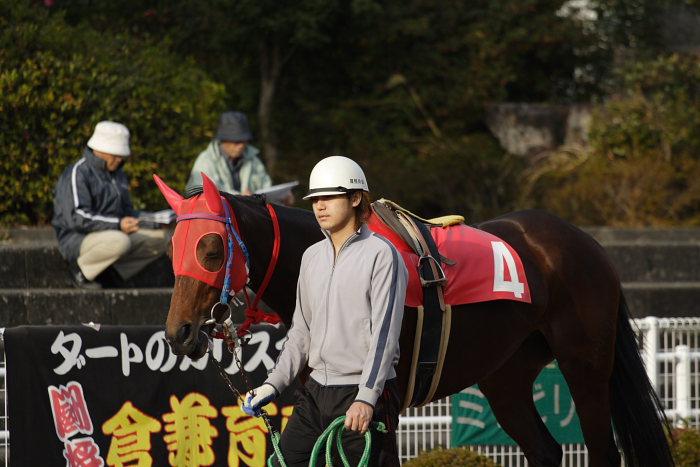 2006年12月24日(日) 高知競馬 9R 土佐三原どぶろく特別_a0077663_16422815.jpg