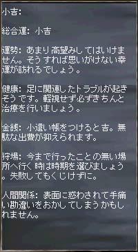 b0048563_251162.jpg