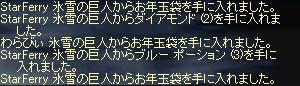 b0048563_261131.jpg