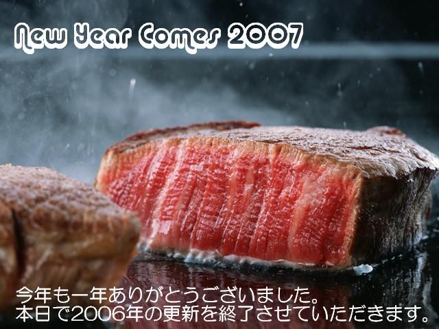 b0000168_1213492.jpg