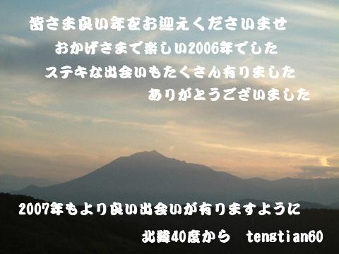 b0067569_23311530.jpg
