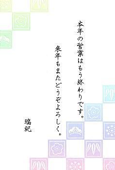 c0053571_15125113.jpg