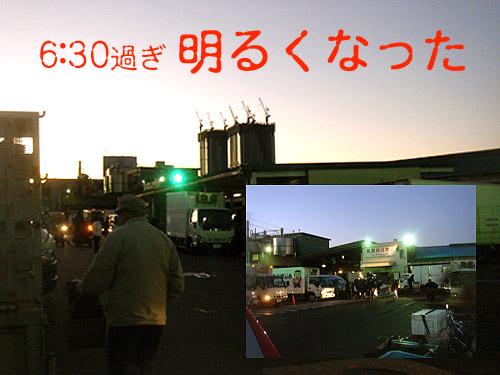 b0091575_117787.jpg