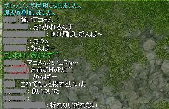 f0123280_10542596.jpg