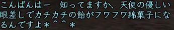 b0052588_2371752.jpg