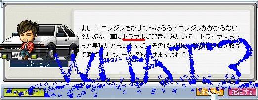 d0024593_101489.jpg