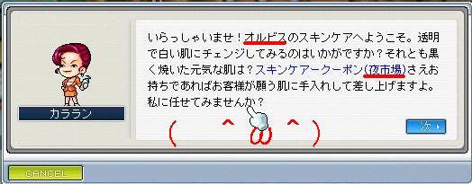 d0024593_1015669.jpg