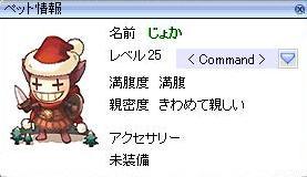 f0045494_5103155.jpg