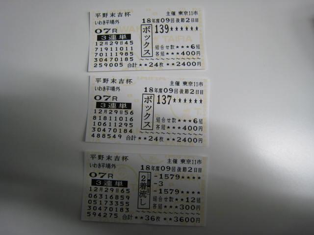 d0073795_194343100.jpg