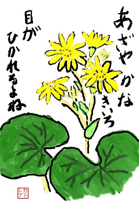 f0124098_1721085.jpg