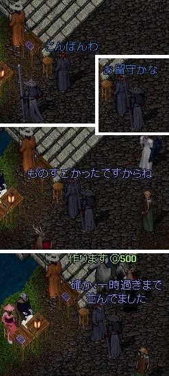 e0068900_0223651.jpg