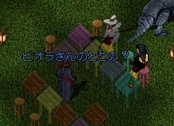 e0068900_20133287.jpg
