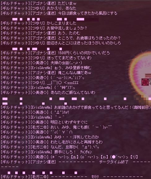 d0101503_18302587.jpg