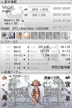 b0107404_282028.jpg