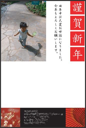 b0071106_223161.jpg