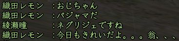 a0032309_109258.jpg