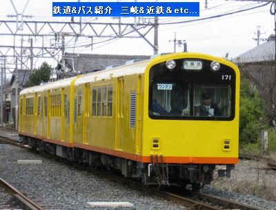 VOL,427    三岐鉄道北勢線 画像/仙台空港鉄道情報_e0040714_2031297.jpg